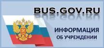 Baner_BusGoV