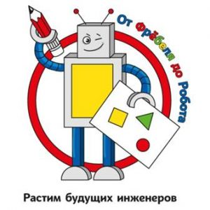 ЛОГОТИП-1-300x300