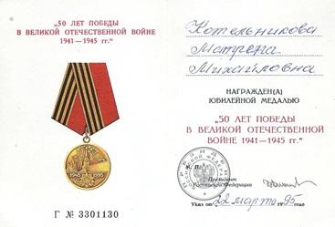 kotelnikova1