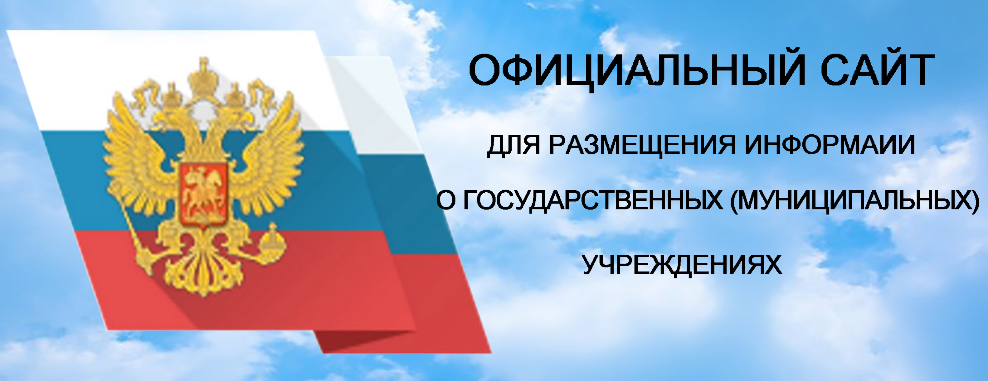 blue-sky-with-text