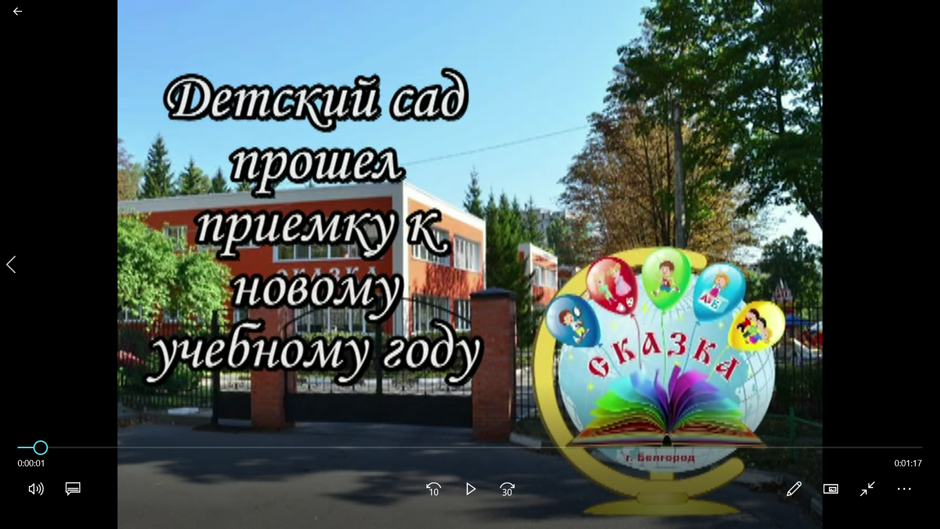 изображение_2021-08-11_223607